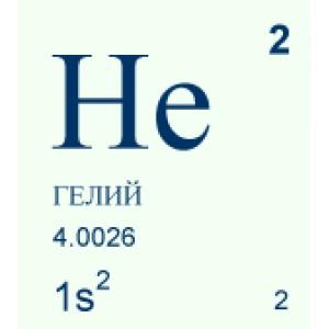 "Газ гелий ""He"""
