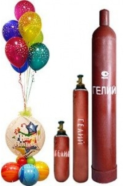 Гелий для шариков 40 л.