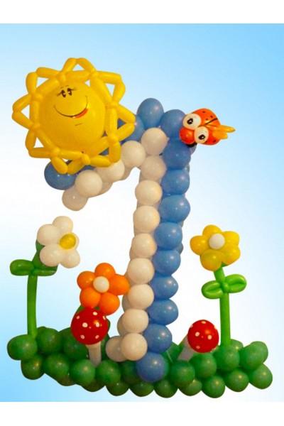 """Фигура из шариков """"Циферка 1 на полянке с солнышком"""""""