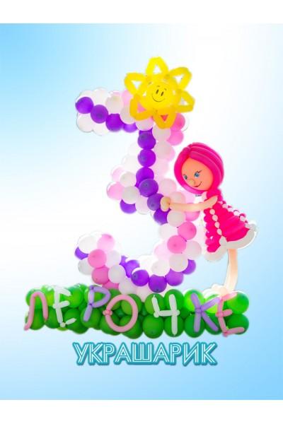 """Фигура из шариков """"Красочная троечка на полянке с девочкой"""""""