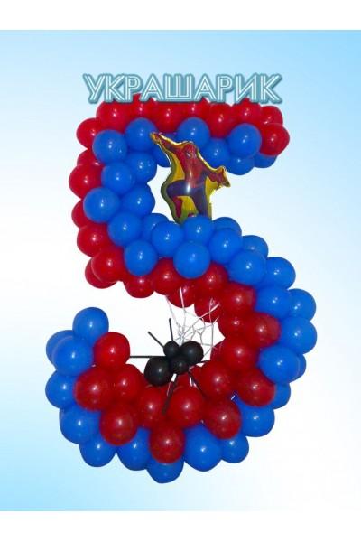 "Фигура из шариков ""Циферка 5 Человек-паук"""