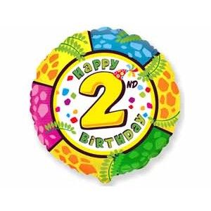 """Фольгированный шар 18"""" (45см) с цифрой """"2"""" наполненный гелием"""