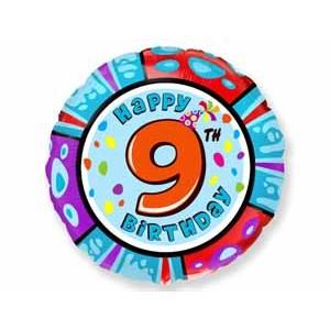"""Фольгированный шар 18"""" (45см) с цифрой """"9"""" наполненный гелием"""