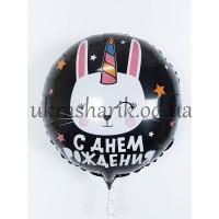 """Фольгированный шарик 18"""" С Днем рождения зайка-единорог АГ"""