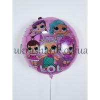 """Фольгированный шарик 18"""" (45 см)  Круг Лол куклы розовый"""