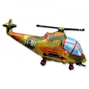 Фольгированный шар вертолет милитари