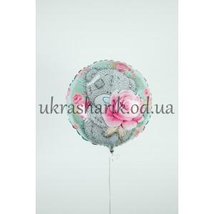 Фольгированные шарики на День рождения