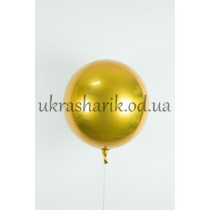 Фольгированный шарик Сфера золотая