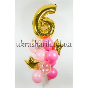 Шарики на день рождения №27