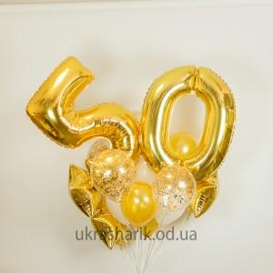 Шарики на день рождения №3