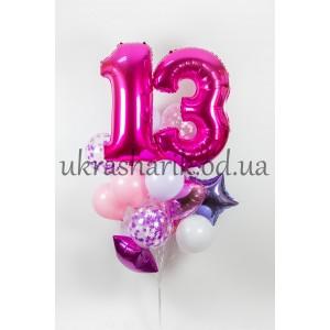 Шарики на день рождения №46