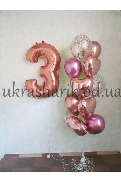 Шарики на день рождения №102