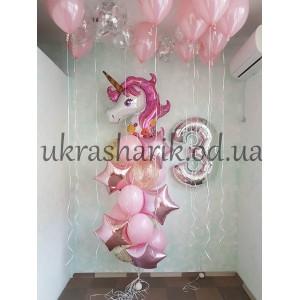 Шарики на день рождения №106