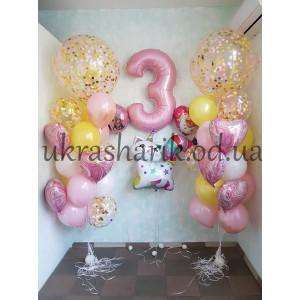 Шарики на день рождения №110