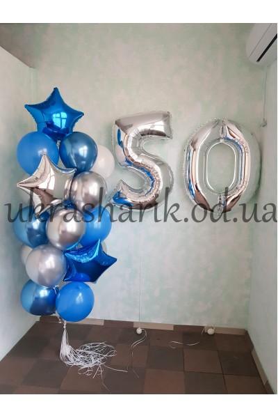 Шарики на день рождения №117