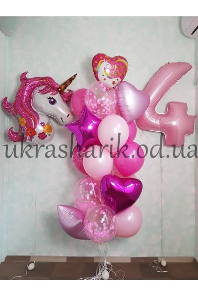 Шарики на день рождения №118