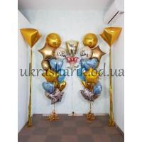 Шарики на день рождения №120