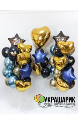 Шарики на день рождения №129