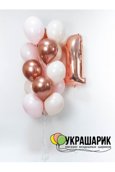 Шарики на день рождения №143