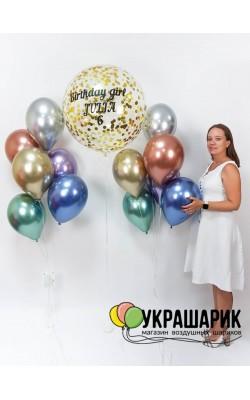 Шарики на день рождения №145