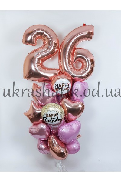 Шарики на день рождения №74