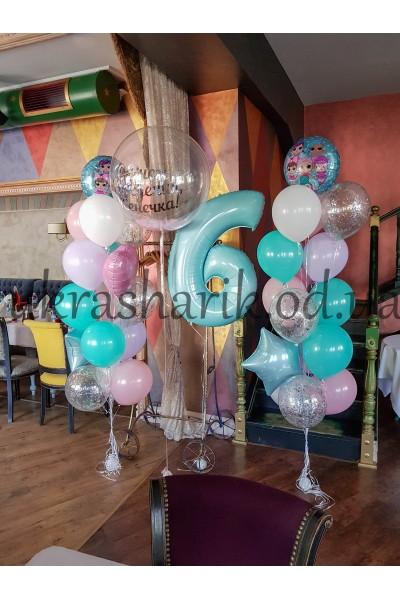 Шарики на день рождения №77