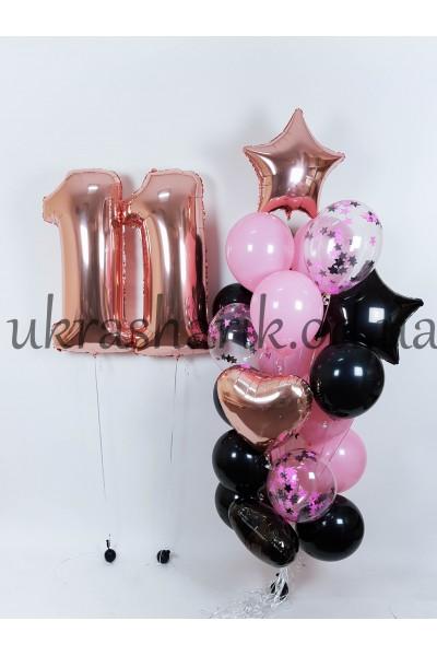 Шарики на день рождения №78
