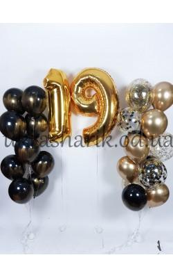 Шарики на день рождения №89