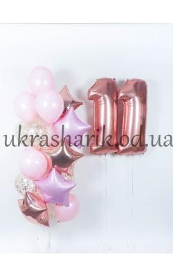 Шарики на день рождения №90