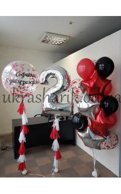 Шарики на день рождения №19
