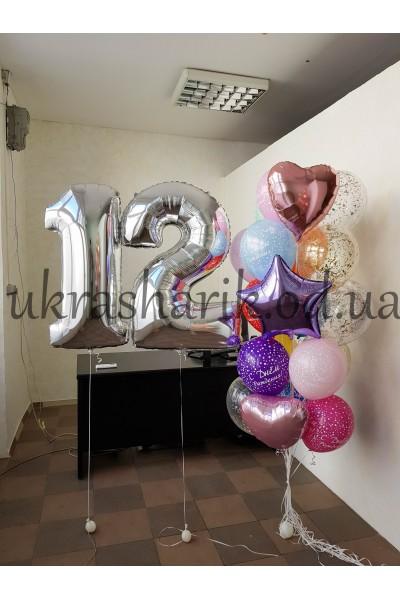 Шарики на день рождения №18
