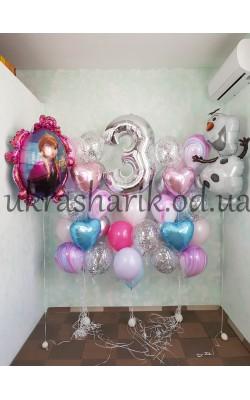 Шарики на день рождения №98