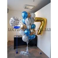 Шарики на день рождения №99