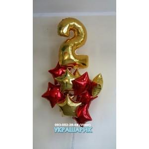 Шарики на день рождения с циферкой и звездами
