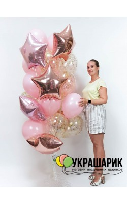 Букет шаров на каждый день №1
