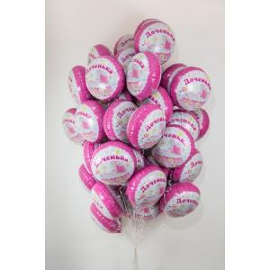 Шарики для встречи из роддома №9 - 45 шариков Доченька