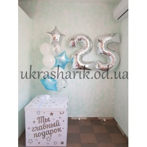 Коробка с шарами №16 с 2мя цифрами
