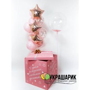 Коробка с шарами №18 + шар с перьями