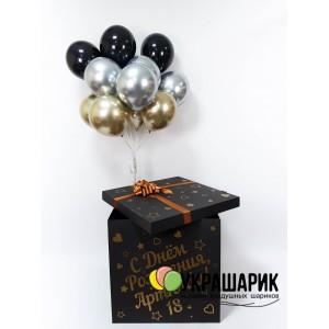 Коробка с шарами №19