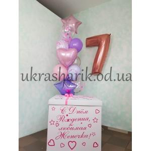 Коробка с шарами №2 с циферкой