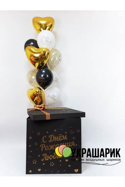Коробка с шарами №22