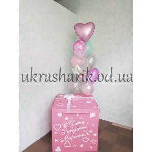 Коробка с шарами №8