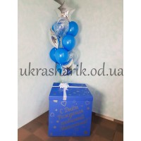 Коробка с шарами №9