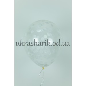 """Прозрачный шарик 32 см (12"""") с конфетти белые кружочки"""