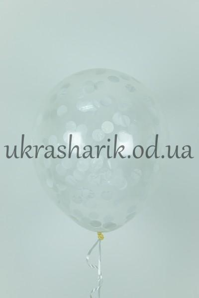 """Прозрачный шарик с конфетти белые кружочки 32 см (12"""")"""