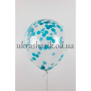 """Прозрачный шарик 32 см (12"""") с конфетти бирюзовые кружочки"""