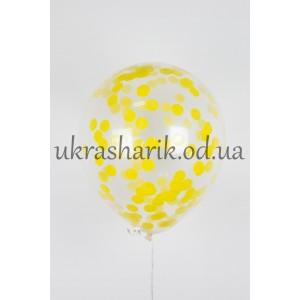 """Прозрачный шарик 32 см (12"""") с конфетти желтые кружочки"""