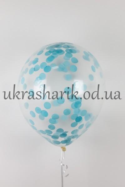 """Прозрачный шарик 32 см (12"""") с конфетти голубые кружочки"""
