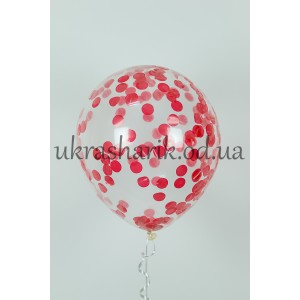 """Прозрачный шарик 32 см (12"""") с конфетти красные кружочки"""