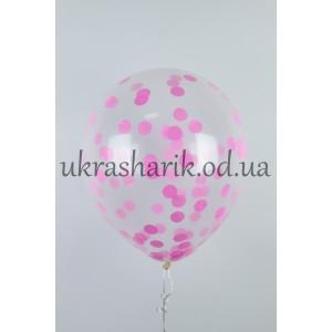 """Прозрачный шарик 32 см (12"""") с конфетти розовые кружочки"""